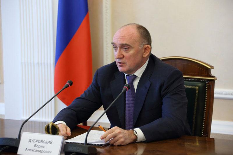 Борис Дубровский проведет совещание сглавами муниципалитетов вонлайн-режиме